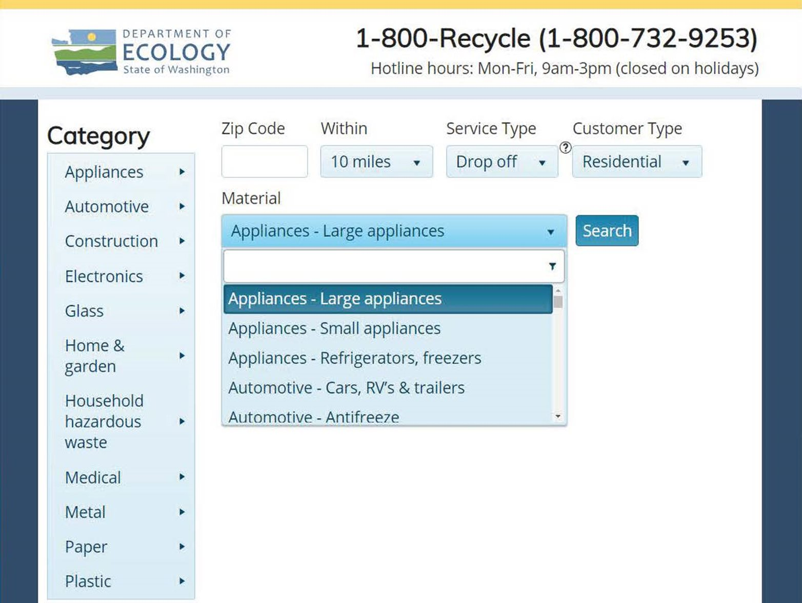An image is displayed showing the redesigned 1-800-RECYCLE database, where you can search for recycling services based on your location and the type of material you want to recycle.